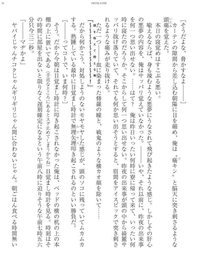 http://blog-imgs-61.fc2.com/k/y/a/kyarasokuhou/C11B1A9C-21E1-11E0-A976-75FC7394D2F4_l.jpg