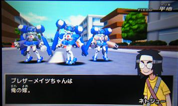 http://blog-imgs-61.fc2.com/k/y/a/kyarasokuhou/CLFvpgj.png