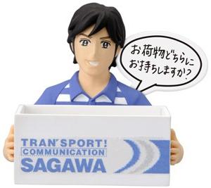 http://blog-imgs-61.fc2.com/k/y/a/kyarasokuhou/ECC16119.jpg
