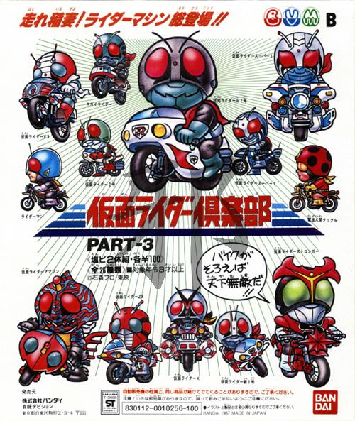 http://blog-imgs-61.fc2.com/k/y/a/kyarasokuhou/K-kamen03-01.jpg