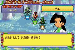 http://blog-imgs-61.fc2.com/k/y/a/kyarasokuhou/PTW5A7Q.png