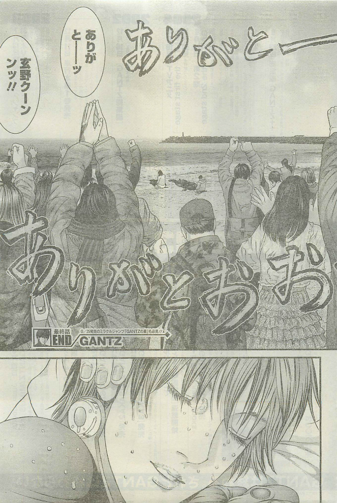 http://blog-imgs-61.fc2.com/k/y/a/kyarasokuhou/UefhaRn.jpg