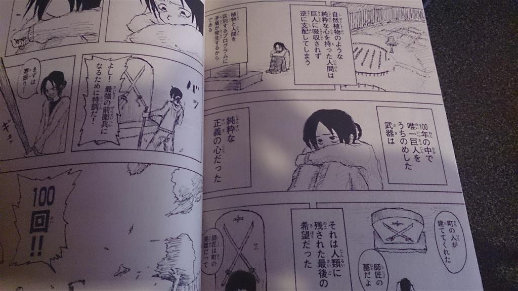 http://blog-imgs-61.fc2.com/k/y/a/kyarasokuhou/W7EMFhB.jpg