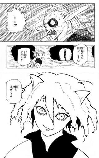 http://blog-imgs-61.fc2.com/k/y/a/kyarasokuhou/Y2ITrte.jpg