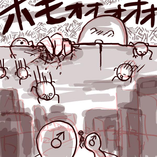 http://blog-imgs-61.fc2.com/k/y/a/kyarasokuhou/a037f194.jpg