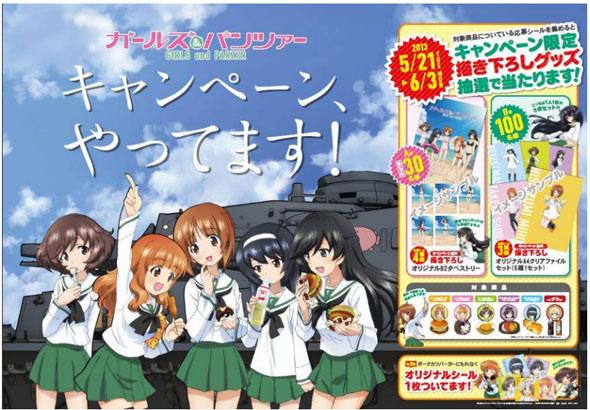 http://blog-imgs-61.fc2.com/k/y/a/kyarasokuhou/a0c04945.jpg