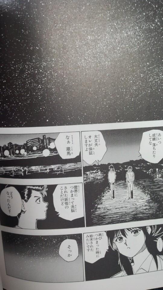 http://blog-imgs-61.fc2.com/k/y/a/kyarasokuhou/aBgasNK.jpg