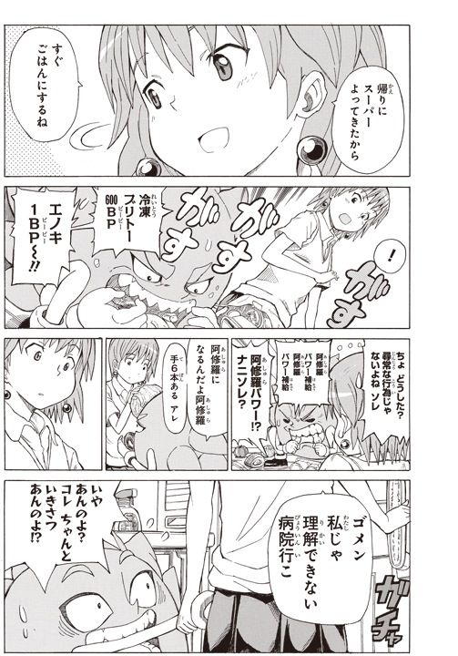 http://blog-imgs-61.fc2.com/k/y/a/kyarasokuhou/aca23ee2.jpg
