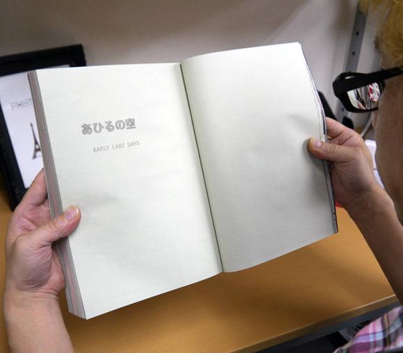 http://blog-imgs-61.fc2.com/k/y/a/kyarasokuhou/ahirunosora2.jpg