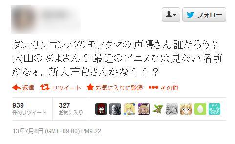 http://blog-imgs-61.fc2.com/k/y/a/kyarasokuhou/and_376362.jpg