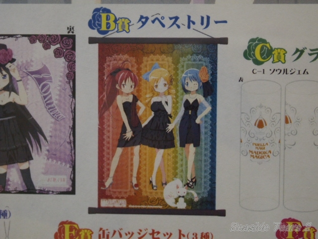 http://blog-imgs-61.fc2.com/k/y/a/kyarasokuhou/animate1-362.jpg