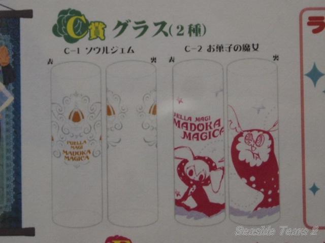 http://blog-imgs-61.fc2.com/k/y/a/kyarasokuhou/animate1-363.jpg