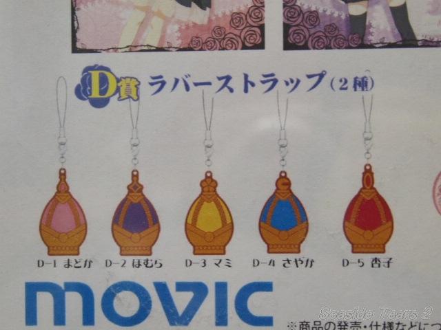 http://blog-imgs-61.fc2.com/k/y/a/kyarasokuhou/animate1-364.jpg