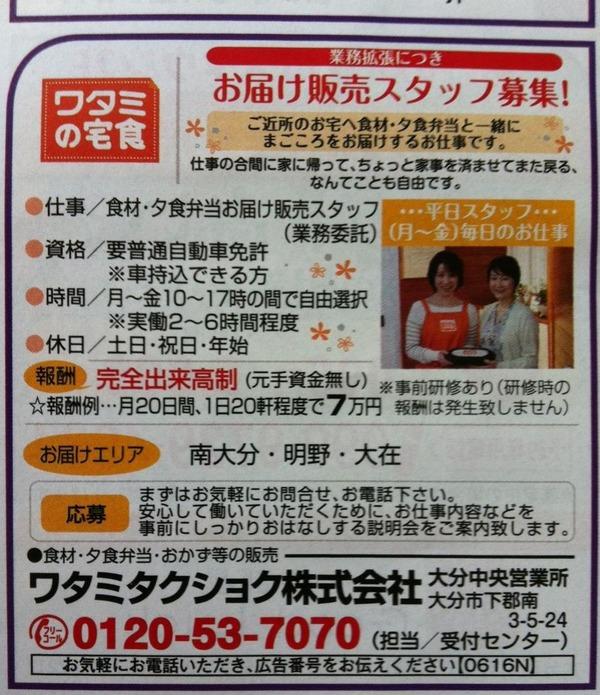http://blog-imgs-61.fc2.com/k/y/a/kyarasokuhou/b06b6c65-s.jpg