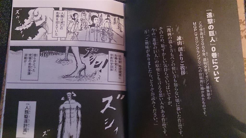 http://blog-imgs-61.fc2.com/k/y/a/kyarasokuhou/bXIUFWB.jpg