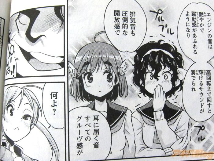 http://blog-imgs-61.fc2.com/k/y/a/kyarasokuhou/bakuon34.jpg