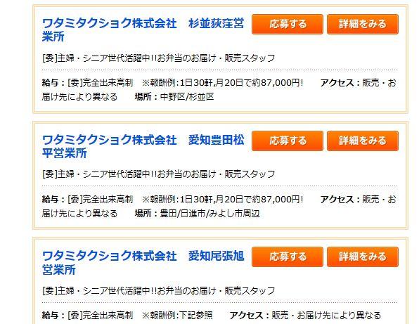 http://blog-imgs-61.fc2.com/k/y/a/kyarasokuhou/d8d9c390.jpg