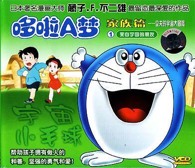 http://blog-imgs-61.fc2.com/k/y/a/kyarasokuhou/dora.jpg
