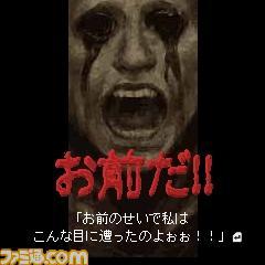 http://blog-imgs-61.fc2.com/k/y/a/kyarasokuhou/dsfdsfsdfsdfsdf.jpg