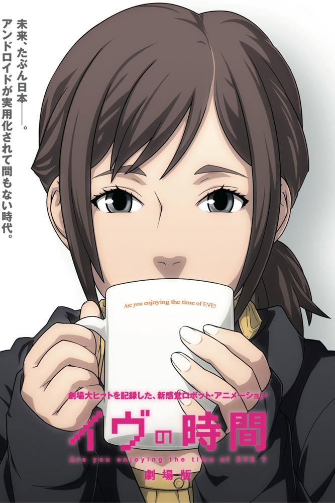 http://blog-imgs-61.fc2.com/k/y/a/kyarasokuhou/eve.jpg