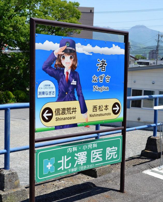 http://blog-imgs-61.fc2.com/k/y/a/kyarasokuhou/fc2blog_20130706150434b0d.jpg