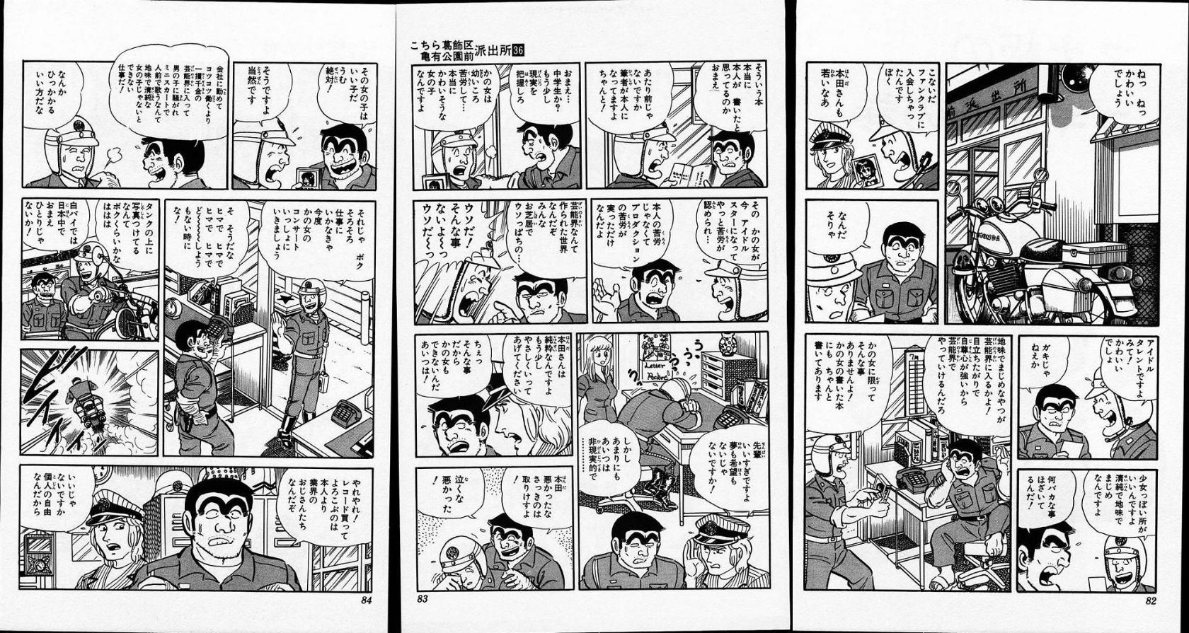 http://blog-imgs-61.fc2.com/k/y/a/kyarasokuhou/ffbg.jpg