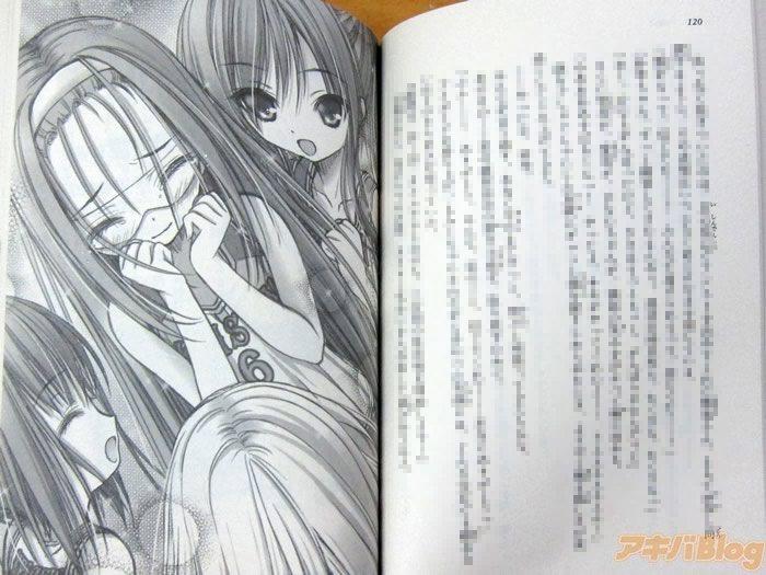 http://blog-imgs-61.fc2.com/k/y/a/kyarasokuhou/gdfgdfgrtetdgdh.jpg