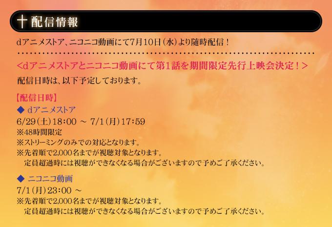 http://blog-imgs-61.fc2.com/k/y/a/kyarasokuhou/haishin.jpg