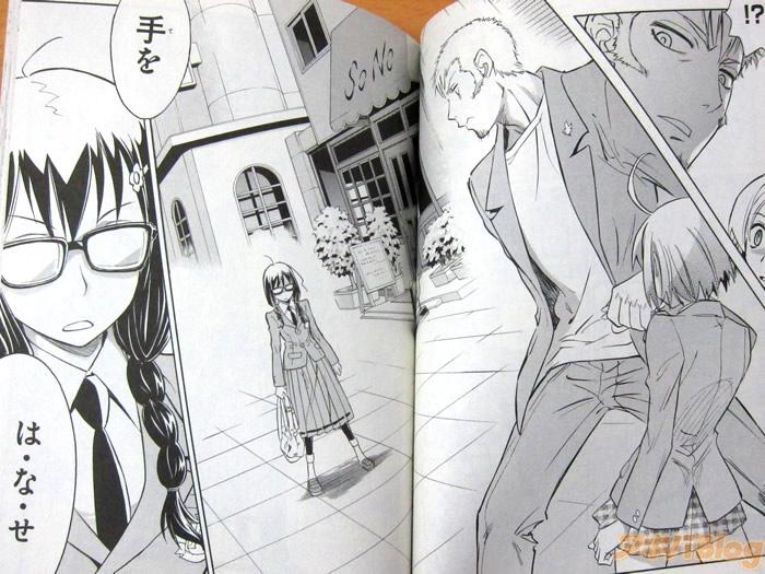 http://blog-imgs-61.fc2.com/k/y/a/kyarasokuhou/hananomiya.jpg