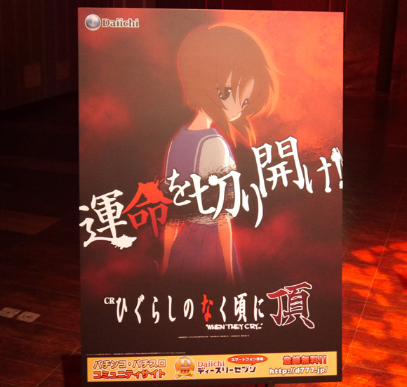 http://blog-imgs-61.fc2.com/k/y/a/kyarasokuhou/higuraashi9.jpg