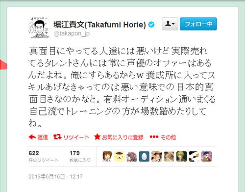 http://blog-imgs-61.fc2.com/k/y/a/kyarasokuhou/horiemon.jpg