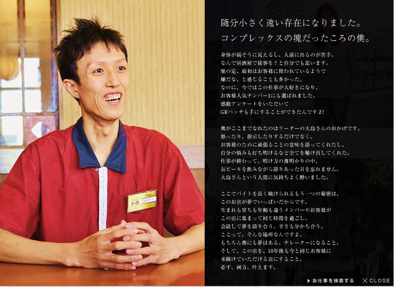 http://blog-imgs-61.fc2.com/k/y/a/kyarasokuhou/i0947583-1372601376.jpg