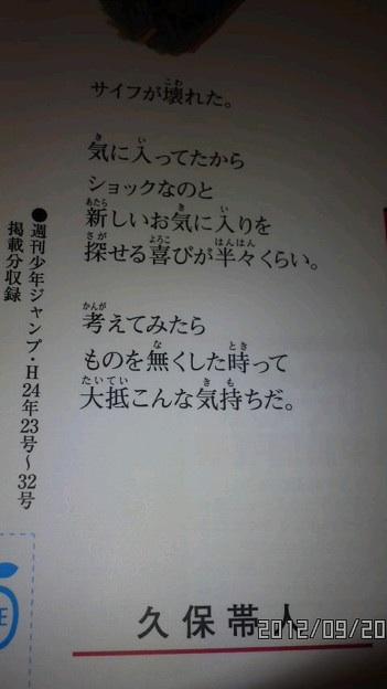 http://blog-imgs-61.fc2.com/k/y/a/kyarasokuhou/i0959180-1374209423.jpg