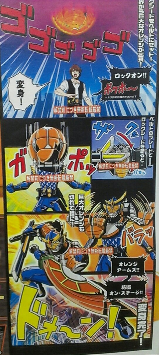 http://blog-imgs-61.fc2.com/k/y/a/kyarasokuhou/i0963721-1374829126.jpg