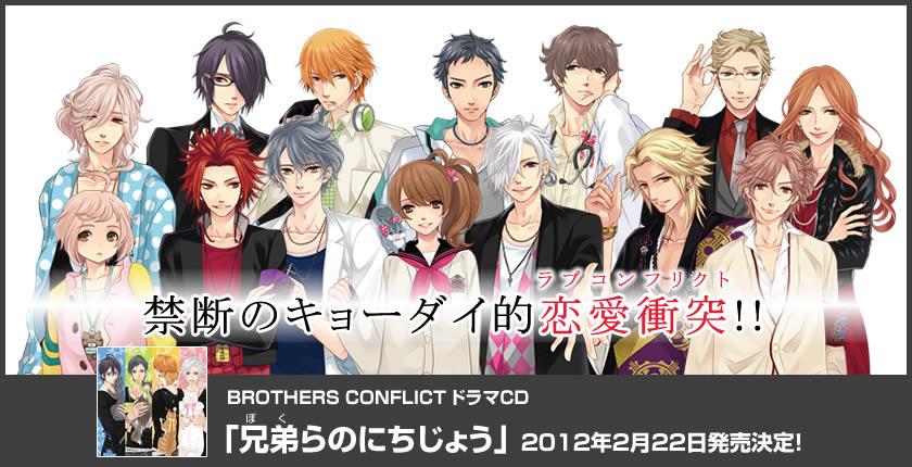 http://blog-imgs-61.fc2.com/k/y/a/kyarasokuhou/img_main02.jpg
