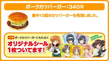 http://blog-imgs-61.fc2.com/k/y/a/kyarasokuhou/item01_over.png