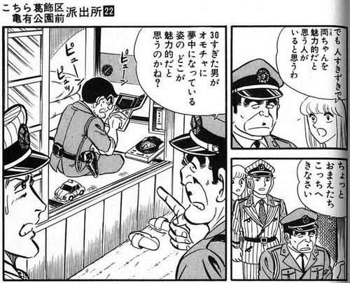 http://blog-imgs-61.fc2.com/k/y/a/kyarasokuhou/jkluouiojjj.jpg