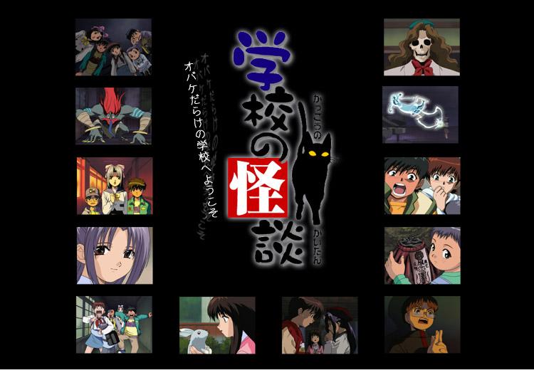 http://blog-imgs-61.fc2.com/k/y/a/kyarasokuhou/kaidan_01.jpg