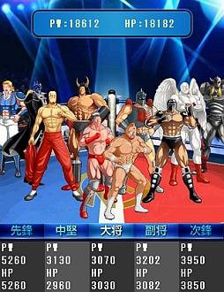 http://blog-imgs-61.fc2.com/k/y/a/kyarasokuhou/kinnnikueaer.jpg