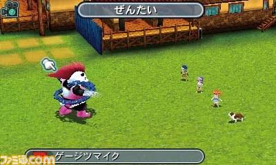 http://blog-imgs-61.fc2.com/k/y/a/kyarasokuhou/l_51c11daf8971e.jpg
