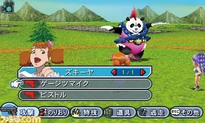 http://blog-imgs-61.fc2.com/k/y/a/kyarasokuhou/l_51c11db124993.jpg