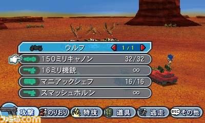 http://blog-imgs-61.fc2.com/k/y/a/kyarasokuhou/l_51c11dbc05fd2.jpg