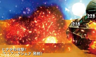 http://blog-imgs-61.fc2.com/k/y/a/kyarasokuhou/l_51c11dbc19466.jpg