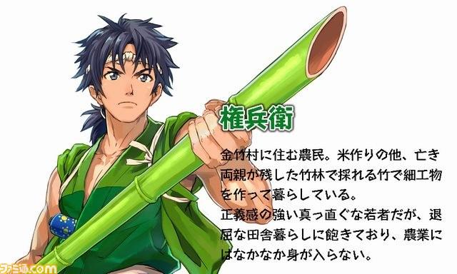 http://blog-imgs-61.fc2.com/k/y/a/kyarasokuhou/l_51c29642650c6.jpg