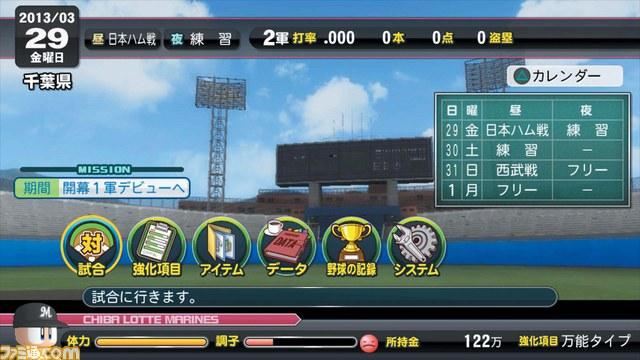 http://blog-imgs-61.fc2.com/k/y/a/kyarasokuhou/l_51ca923301ff2.jpg