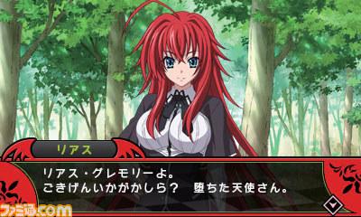 http://blog-imgs-61.fc2.com/k/y/a/kyarasokuhou/l_51d3e3e0348f4.jpg