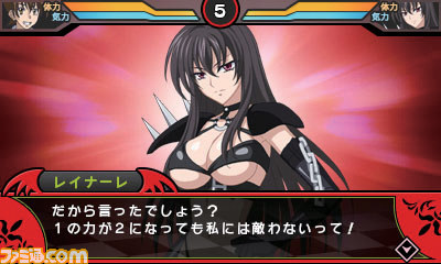http://blog-imgs-61.fc2.com/k/y/a/kyarasokuhou/l_51d3e3e07c93d.jpg