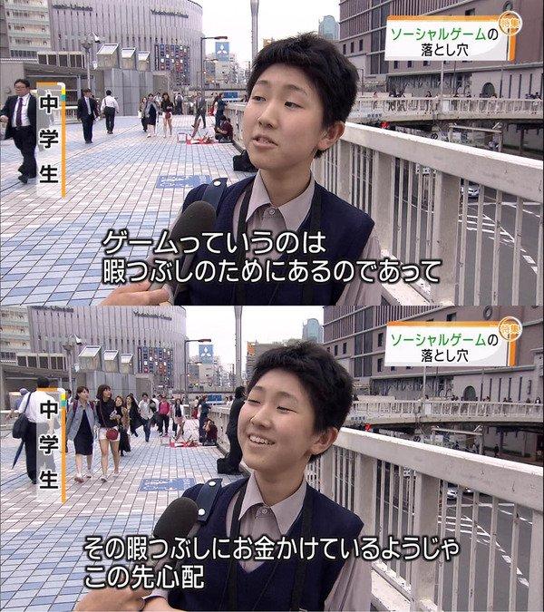http://blog-imgs-61.fc2.com/k/y/a/kyarasokuhou/mSOQd18.jpg