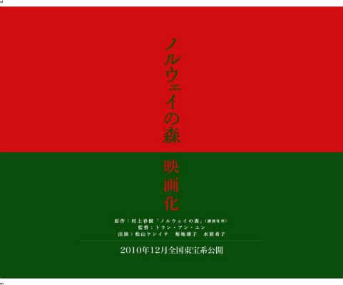 http://blog-imgs-61.fc2.com/k/y/a/kyarasokuhou/murakamiharuki_mori.jpg