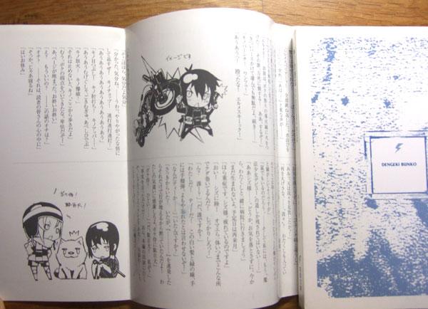 http://blog-imgs-61.fc2.com/k/y/a/kyarasokuhou/my01579OjmYttqea-iFvvf2.jpg
